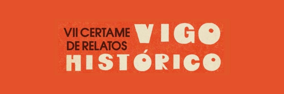 A VII Gala Vigo Histórico queda adiada